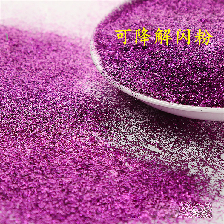 Wholesale glitter powder