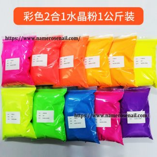Acrylic Powder Color