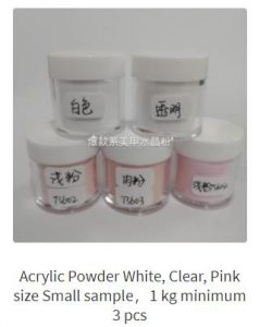Acrylic Powder White, Clear, Pink