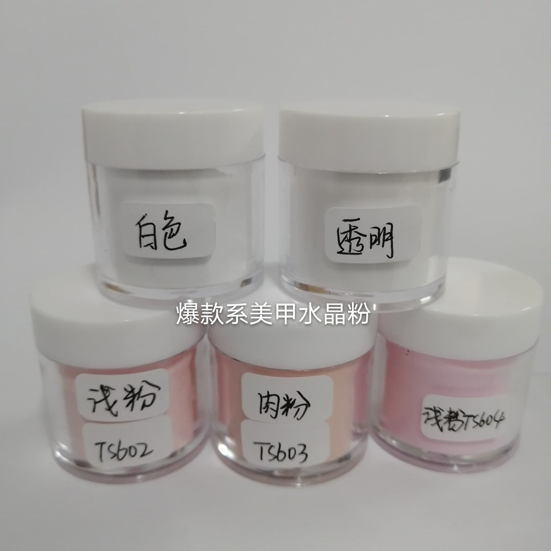 Acrylic Powder White, Clear, Pink size Small sample,1 kg