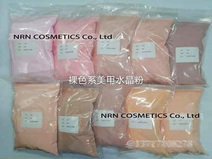 Nude Color Nail Acrylic Powder 1kg
