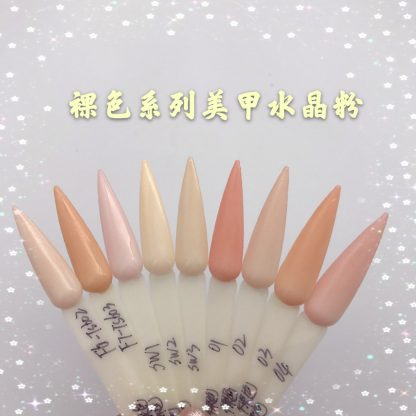 Dip Powder Manufacturer Nude Color